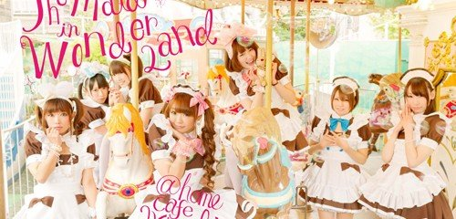 Things to do: Go to Akihabara and enjoy some maid cafe madness. Here is my top 5