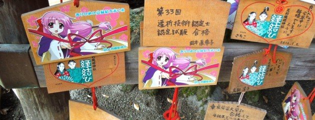 Anime fans flock to temple to offer prayer tablets featuring favorite characters