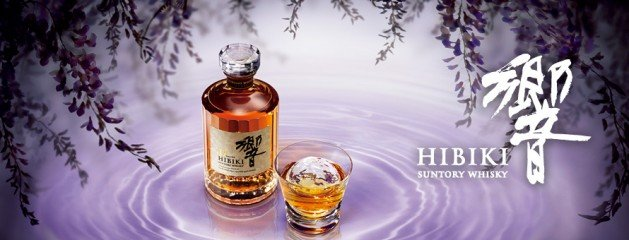 A guide to Japanese whisky