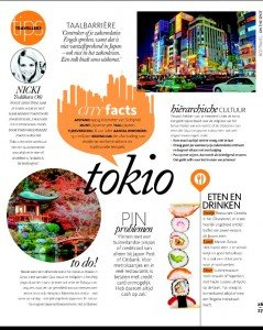 "Article in magazine ""Move"" by BCD travel."