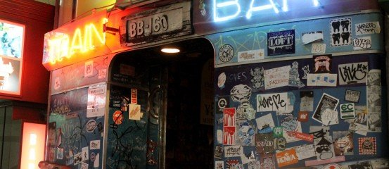 5 Tokyo bars for train nerds (yes, they exist)