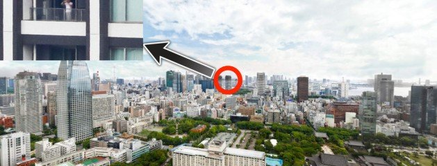 Check out the largest photo of Tokyo ever taken. It's zoomable!