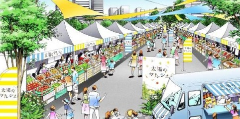 Things to do this week in Tokyo September 9 – September 15