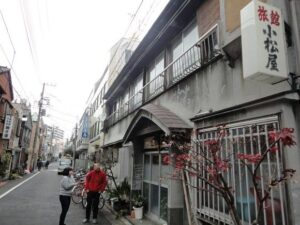 Tokyo's Sanya area has long been known for its flophouses for day laborers.