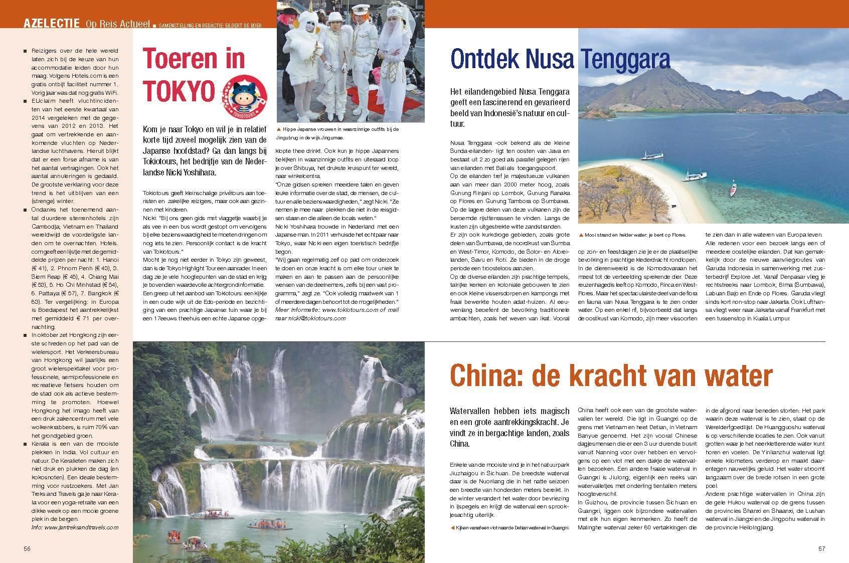 toeren-in-tokyo-artikel